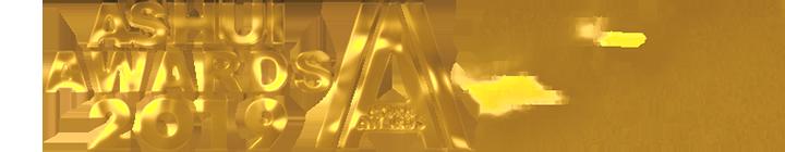 Ashui Awards 2019