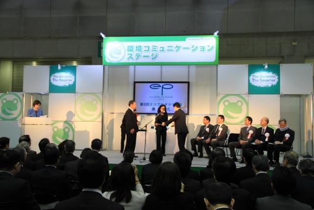 Triển lãm Eco-Products về các sản phẩm thân thiện môi trường tại Nhật Bản